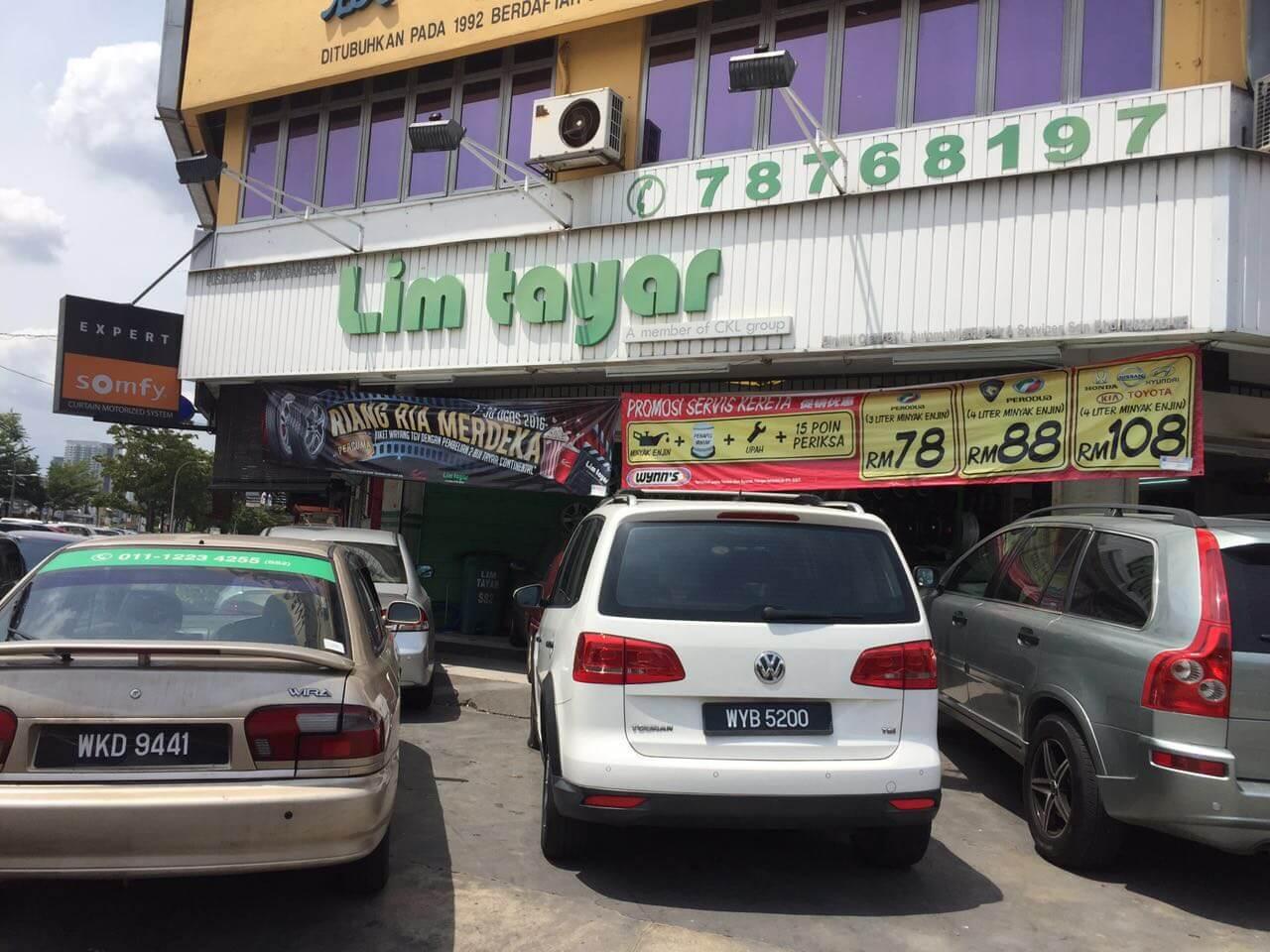 マレーシア車の修理・タイヤがパンクした!