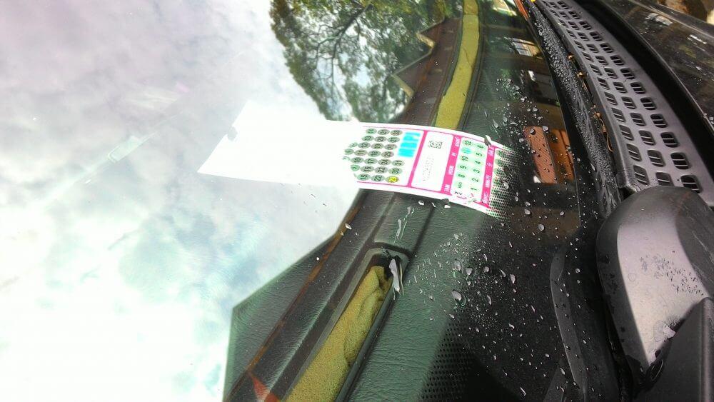 マレーシアの路上駐車の支払方法・スクラッチ式パーキングクーポン編