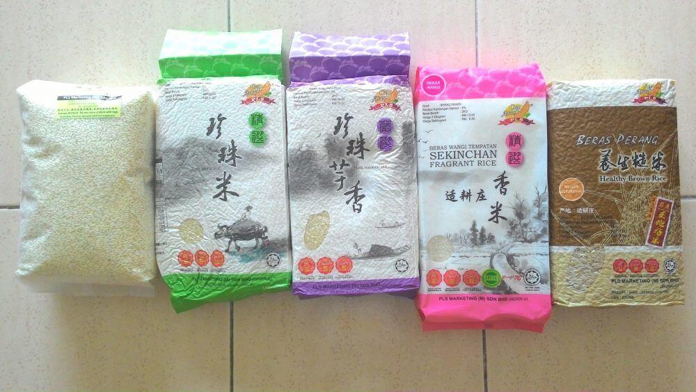 マレーシア在住日本人に有名なセキンチャンのお米を購入してみたーでも実は?!
