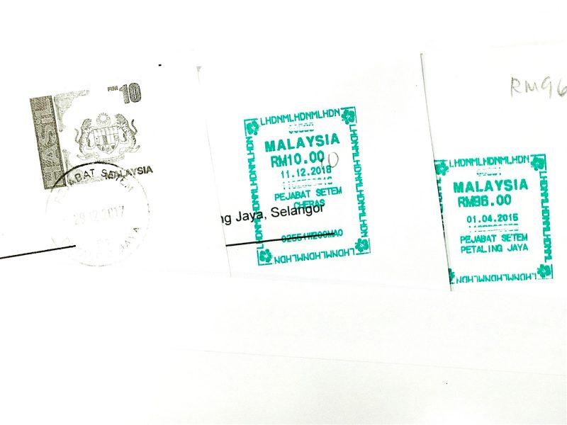 マレーシアの印紙税(Stamp Duty)の取得方法